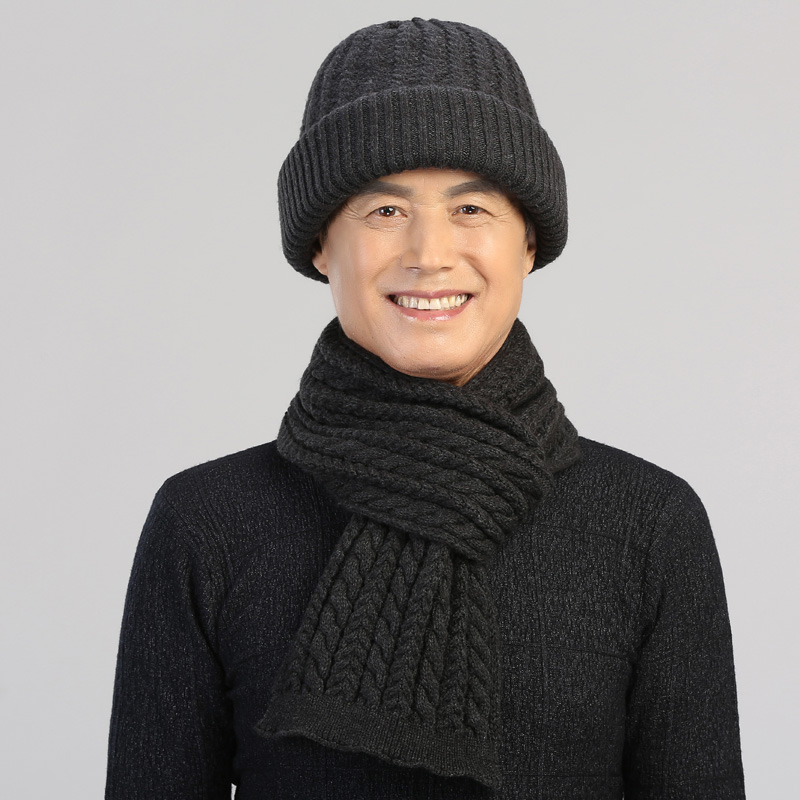 Old Man Hat Adult Middle Age Male Winter Knit Wool Cap Elderly Father Grandpa Birthday Present Warm Thicken Scarf Hats Set H7144