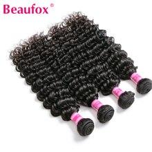 Beaufox перуанский глубоко вьющиеся ткань Человеческие волосы Связки Волосы Remy Расширения могут купить 3 или 4 Связки перуанский волос