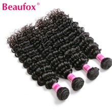 Beaufox Peruvian Deep Curly Weave Human Hair Extensions Non-remy Hair Weave Can Be Dyed Can Buy 3 Or 4 Bundles