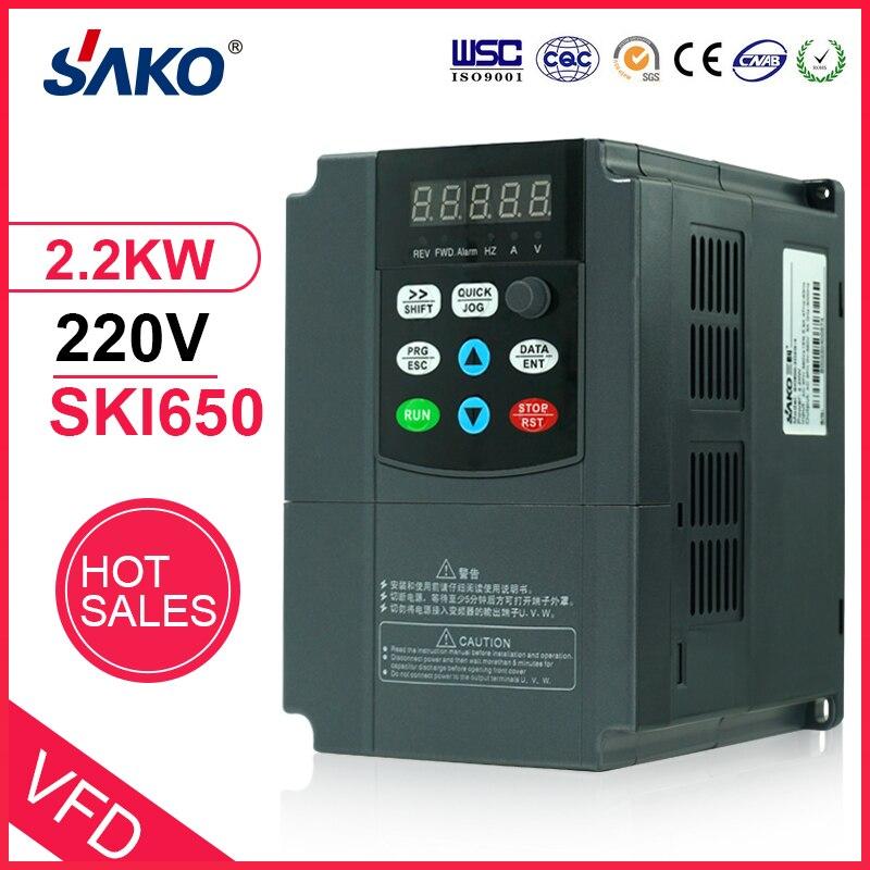 Sako 220 V 2.2KW DC entrée solaire photovoltaïque pompe à eau de piscine compressée convertisseur d'inverseur de dc-to-ac sortie 3 phases
