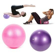 Мяч для упражнений(25 см) для фитнеса, стабильности, баланса и йоги-руководство для тренировки и Быстрый Насос-не лопающийся профессиональный дизайн качества