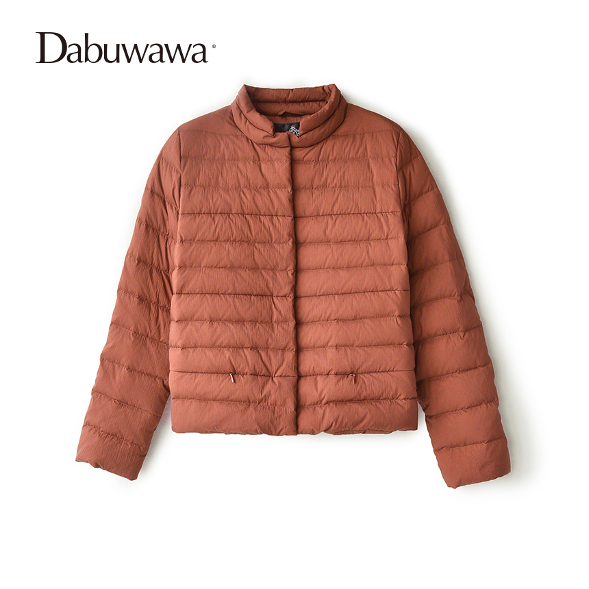 Dabuwawa Four Colors Winter Jacket With 90% Down Duck Warm Short Casual Thin Down Coat Women Parka
