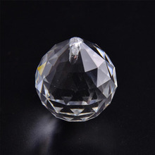 4pcs/lot hbl clear 40mm Feng Shui Decorative Ball Glass Faceted Prism Ball Crystal Chandelier Parts Lamp Ball for Diy Curtain