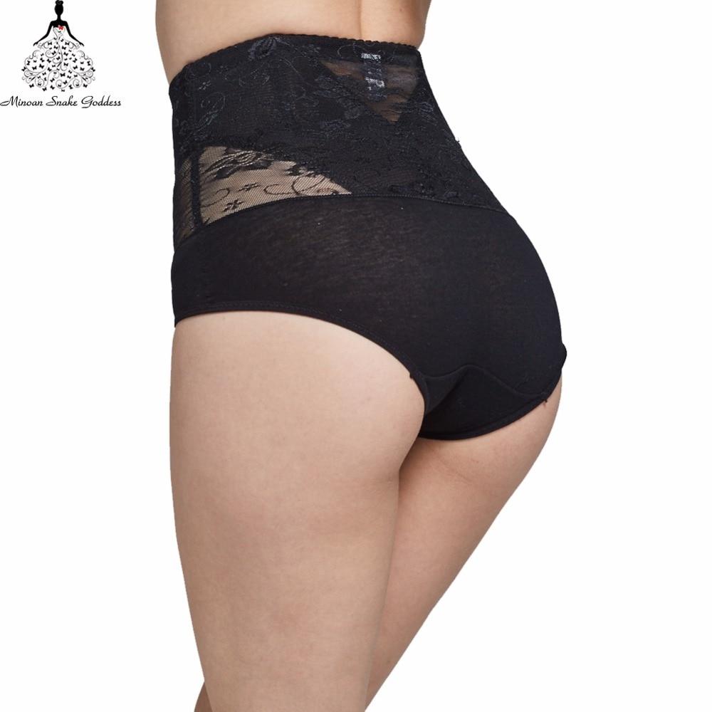 54733cd81e87 SLIMBELLE Women High Waist Control Panties Butt Lifter Hip Buttock Enhancer  Belly Trainer Slimmer Underwear Shapewear Clothing