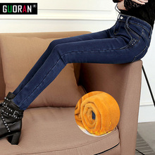 Plus Size Alpaca Cashmere Ultra-soft Warm Wool Jeans Women Winter Stretch High Waist Jeans Thicken Skinny Woman pencil Pants