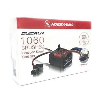 HobbyWing QuicRun щеткой 1060 60A электронный Скорость контроллер ESC 1060 с переключатель режима BEC для 1:10 RC автомобиль