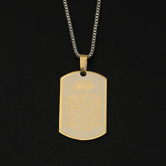 Stainless Steel With Rope Chain Arabic Printed Pendant Necklace