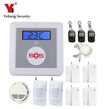 YobangSecurity Wi-fi GSM SMS Senior Telecare Residence Safety Alarm System SOS Wi-fi PIR Door Smoke Detector For Aged Care