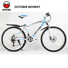 Russian warehouse and Wholesale 26 inch and  21 speed integrated wheel mountain bike Bicycle downhill Road