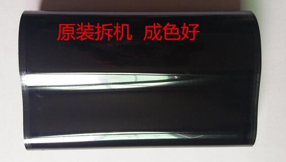 цена на Transfer Belt For Canon image runner C5800 C5870U C6800 C6870U FC5-1658-020 FC5-1658-000
