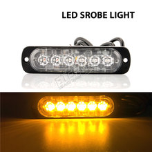 4pcs 4.3 12W LED strobe light super slim forklift safety warning bars flashing emergency lamp auto car motorcycle