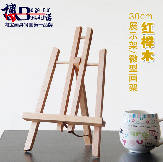 Ny 30cm Mini Artist tre Folding Painting Easel Frame Justerbar Tripod Display Hylle Utendørs Studio Display Frame ACT011