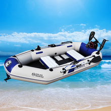 B3260 260*120*31cm PVC inflatable boat net fishing boat dock boat 3Persons With drawing bottom plate Surf Sandbeach Rowing Boats
