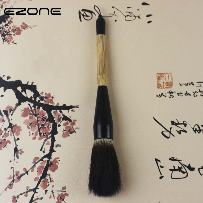 EZONE Oversized Calligraphy Brush Bear Hair Hopper-shaped Writing Brush Bamboo Chinese Traditional Ink Brush Big Brush Supplies