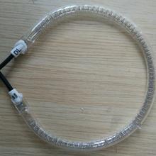 15 см качество круглая нагревательная трубка галогеновая инфракрасная лампа для галогенных вкус волна турбо-печь 220V 1300W