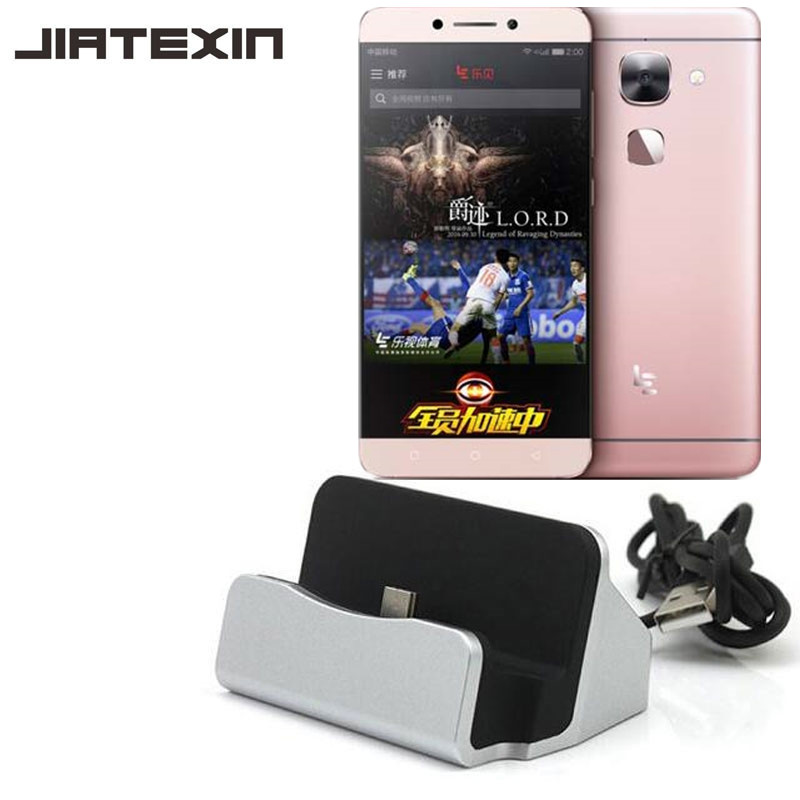 JIATEXIN Desktop Data Sync Type-C USB Cable Dock Charger Station For LeEco Le Max/Le Max 2/Cool1 Dual Type-C USB Charging Dock