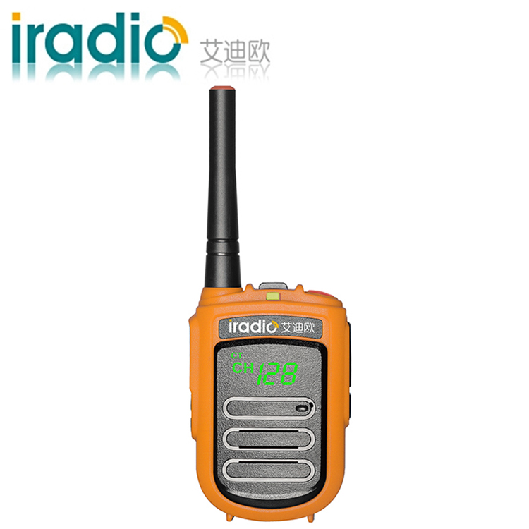 100% Original CE FCC iradio CP 168 Smallest Walkie Talkie  Kids Two Way Radio Mini walkie talkie ham radio PMR FRS-in Walkie Talkie from Cellphones & Telecommunications