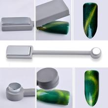 1PC 2 Way Strong Effect Magnet Slice Stick 3D Tips Magnetic UV Gel Cat Eye Polish Gradient Rod Design DIY Manicure Nail Art Tool