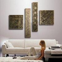 4 Панель панно настенные Арт-наборы ручная роспись бронза Цвет картина маслом на холсте современный дом абстрактный Картины для Гостиная