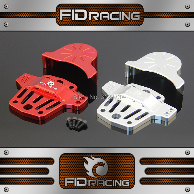 Losi 5IVE T Center differential brace V2 gear cover kit (silver red color available) - FID Racing store