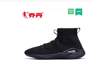 super popular ab201 93173 QIAO Jordan men s shoes casual shoes  men 2018 autumn mesh high-top sneakers
