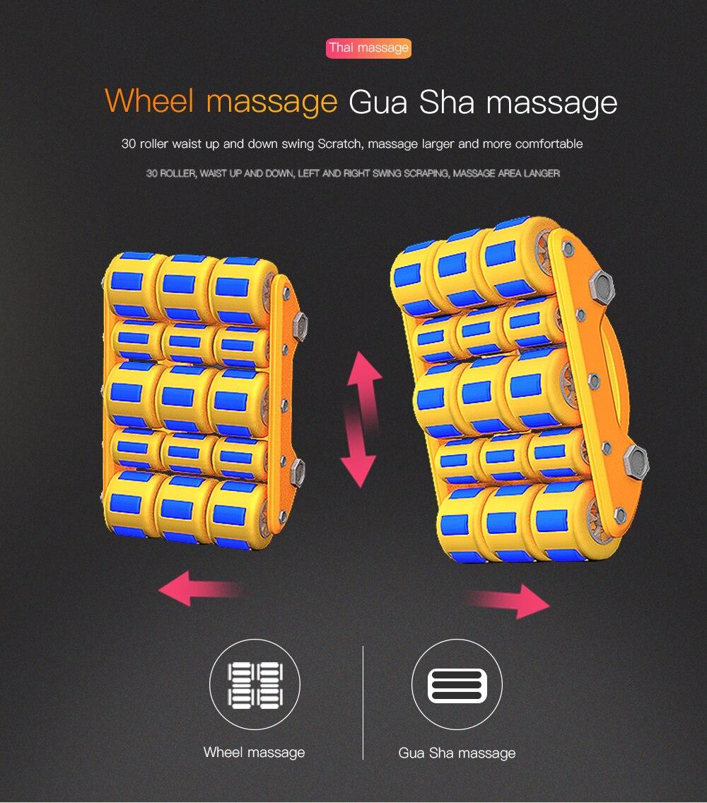 massage chair (5)