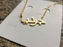 7de198e3448e Nombre Personalizado Collar de Plata personalizado Árabe de Oro Rose Choker  Collar Mujeres Hombres Joyería Islámica Ketting Rega.