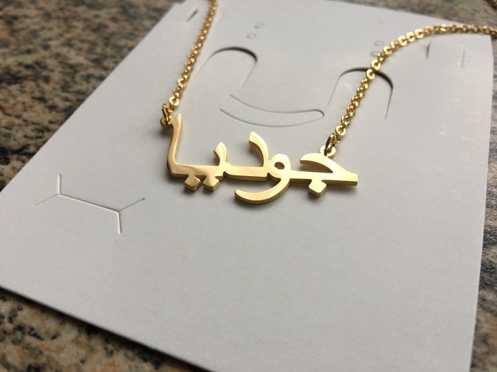 Kunden Arabische Name Halskette Personalisierte Silber Gold Rose Halsband Halskette Frauen Männer Islamische Schmuck Brautjungfer Geschenk Halskette