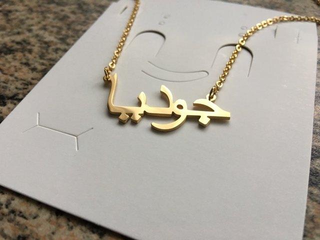 Personalizado Nome Colar de Prata Personalizado Árabe Ouro Rosa Gargantilha  Colar Mulheres Homens Jóias Islâmico Presente d969dc31ed