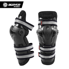 2 x SCOYCO Motobike Kneed Gurads Pads Joelheira Motocross Knee Protector Motorcycle Rodilleras Moto Motorsiklet Dizlik Kneepads