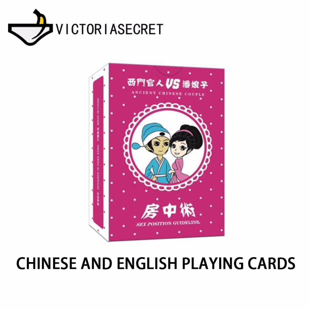 <font><b>Set</b></font> <font><b>Sex</b></font> <font><b>Adult</b></font> <font><b>Sex</b></font> Poker Couple Erotic Love Sexy Posture Bar Playing Card Game <font><b>Adults</b></font> games <font><b>Sex</b></font> <font><b>Toys</b></font> Couples <font><b>Sex</b></font> Game <font><b>Toy</b></font> Gift image
