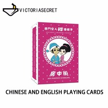 цена Set Sex  Adult Sex Poker Couple Erotic Love Sexy Posture Bar Playing Card Game Adults games Sex Toys Couples Sex Game Toy Gift онлайн в 2017 году