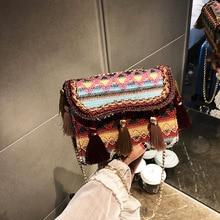 2019New Girl Mini Square Shouder Bag Women Tassels Weave Handbag Travel Crossbody Summer Beach Female Hand Pocket