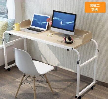 140*45 CM Portable Cahier Chevet Table Mutil-but Rremovable bureau d'ordinateur Paresseux bureau d'ordinateur Portable Enfants bureau d'étude Avec Roues