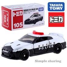 Mainan GT-R No Takara