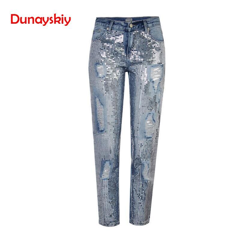 Winter Ladies Mom High Waist Vintage Jeans Woman Denim Sequins Boyfriend Jeans  Female Ripped Jeans For Women Trousers