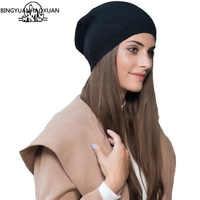 BINGYUANHAOXUAN Women 's Winter Hat Knitted Wool Beanie Woman Fashion Skullies Casual Outdoor Ski Mask Hats Hot Hats for Women
