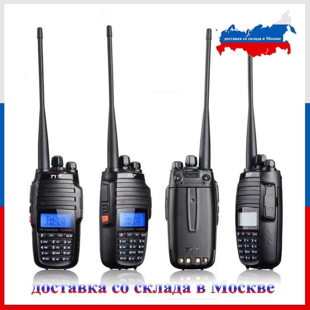 Two way radio 10 w tyt th-uv8000d 136-174/400-520 mhz dual band fm ricetrasmettitore portatile radio walkie talkie