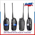 Two way radio 10W TYT TH-UV8000D 136-174/400-520MHz dual band Handheld FM Transceiver Radio walkie talkie