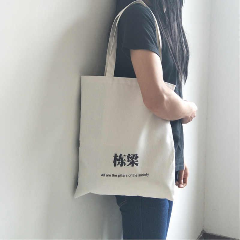 Mulheres Lona Sacos de Compras Dobrável Saco De Pano De Algodão Branco Feminino Saco Eco Reutilizáveis Tote Ombro Saco de Compras Bolsa Feminina