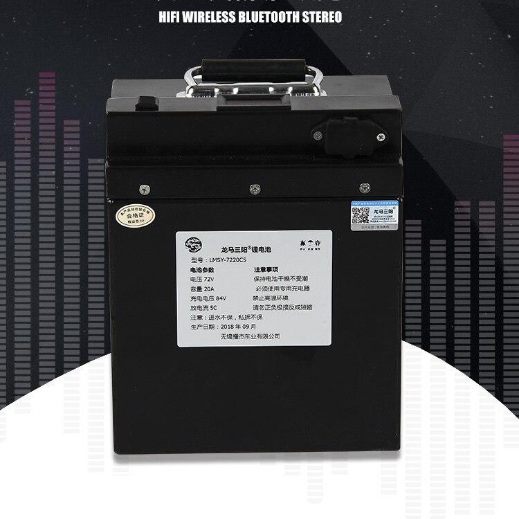 Alta dreno 72 v 45AH/30AH/20AH Dinâmica de iões de Lítio Li-ion bateria Recarregável para bicicletas elétricas (120 km) banco Do poder