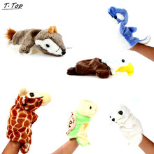 Colorful Cute 30cm Animal hand puppets lovely Doll Parent-child games Story Educational Toys For Children