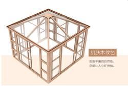 Уличный павильон/садик за домом Sunroom/алюминиевая рама