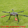 Fy680 tarot 680 pro diy de fibra de carbono hexacopter multicopter quadcopter quadro kit zangão quadrocopter aeromodelismo tarot fy680
