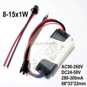 Image 5 - 2ピース/ロットled電源定電流分離ランプドライバ300ma 280ma 1ワット3ワット5ワット7ワット9ワット10ワット20ワット30ワット36ワット照明トランス