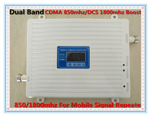 LCD Display GSM 850mhz DCS 1800Mhz Repeater Dual Band Celular Mobile Phone Signal Booster CDMA Repeater 4G LTE booster Amplifier