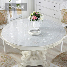 PVC tablecloth tablecloth transparent tablecloth waterproof kitchen pattern oil tablecloth glass soft cloth 1.0mm