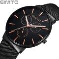 2017 gimto mens relógios top marca de luxo da banda de malha de aço inoxidável relógio de homem de negócios de quartzo-relógio masculino relogio masculino gm219