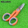 KELUSHI Fiber Optic Kevlar Cutter /Kavlar Scissor /Stripper/ fiber optic pigtail jumper tools kevlar slip-resistant scissors