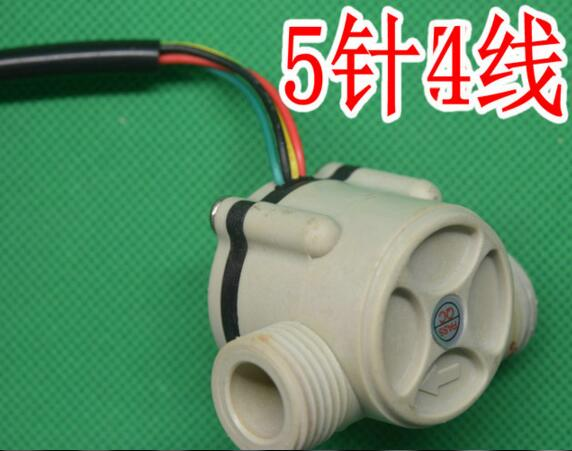 Gas Water Heater Parts  flow meter  5 pins with 4 wires gas water heater parts wind pressure switch kfr 1